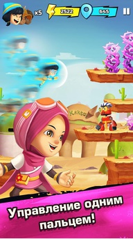 BoBoiBoy Galaxy Run