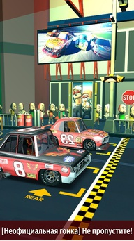 PIT STOP RACING MANAGER