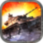 TANKS OF BATTLE: WORLD WAR 2